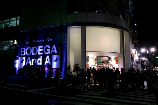 BODEGA And A Limited Concept Shop Opening Reception Party_1.jpg