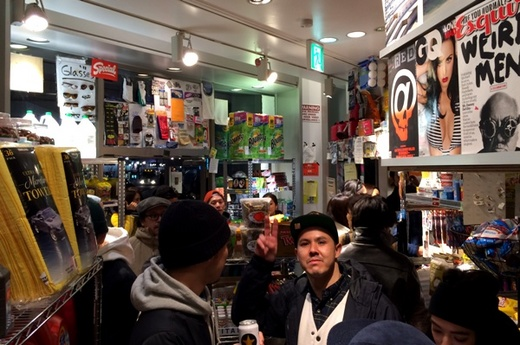 BODEGA And A Limited Concept Shop Opening Reception Party_3.jpg
