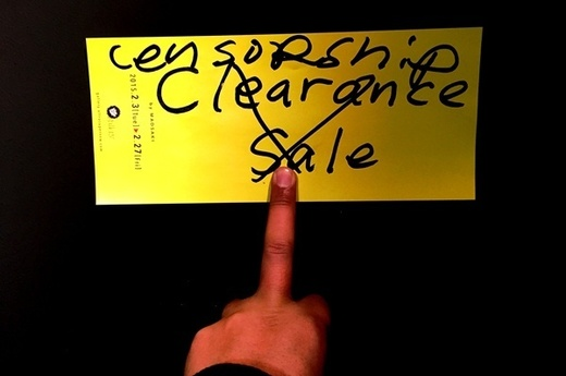 CLEARANCE SALE by MADSAKI OPNING RECAEPTION_1.JPG