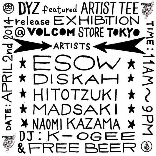 DYZ FEATURED ARTIST TEE RELEASE EXHIBITION.jpg