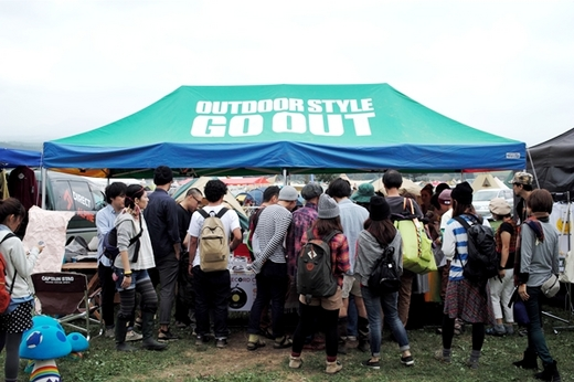 GOOUT CAMP VOL.10_12.JPG