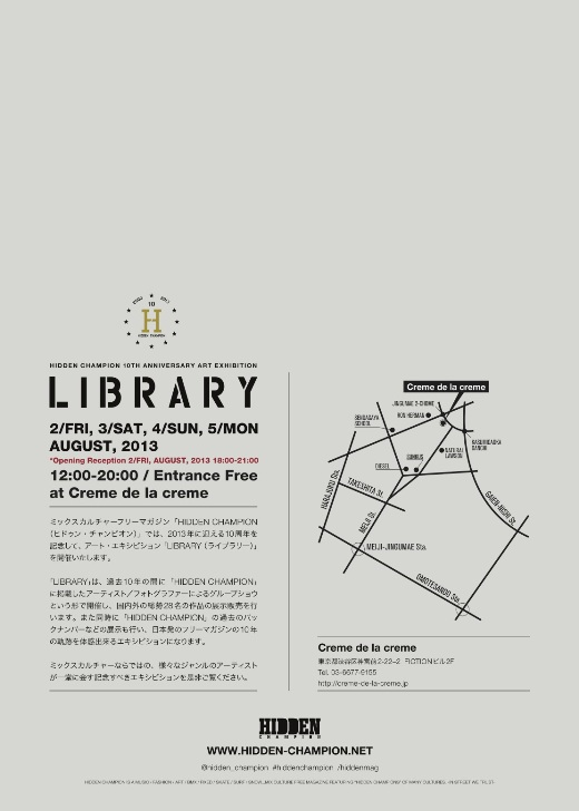 LIBRARY_Flyer_back.jpg