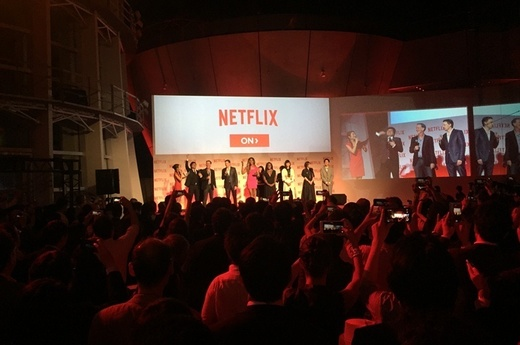 NETFLIX JAPAN PRE-LAUNCH PARTY_2.JPG