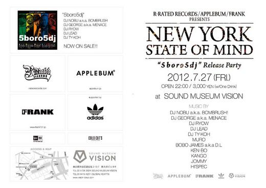 NEW YORK STATE OF MIND 5boro5dj Release Party_F.jpg