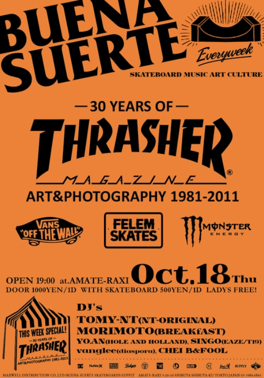 VANS presents-30 YEARS OF THRASHER MAGAZINE-THRASHER ART&PHOTOGRAPHY_2.jpg