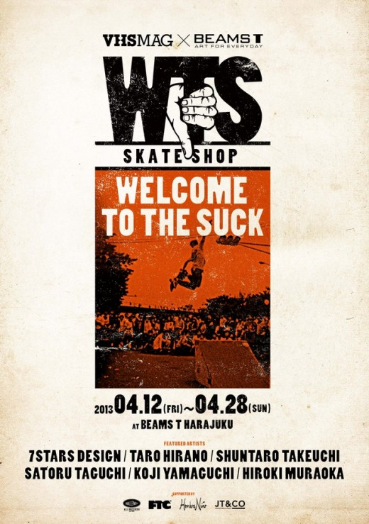 VHSMAG x BEAMS T presents WELCOME TO THE SUC.jpg
