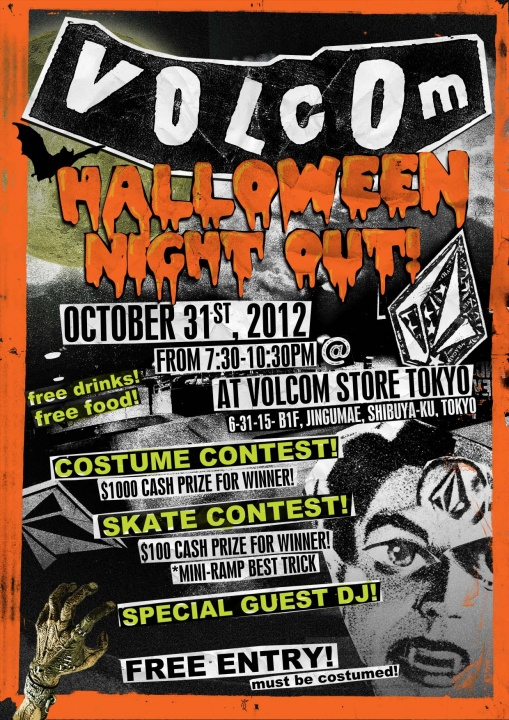 VOLCOM STORE TOKYO HALLOWEEN NIGHT OUT.jpg