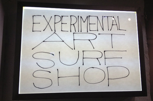 Volcom Stone presents EXPERIMENTAL ART SURF SHOP ART SHOW OPENING PARTY_1.jpg