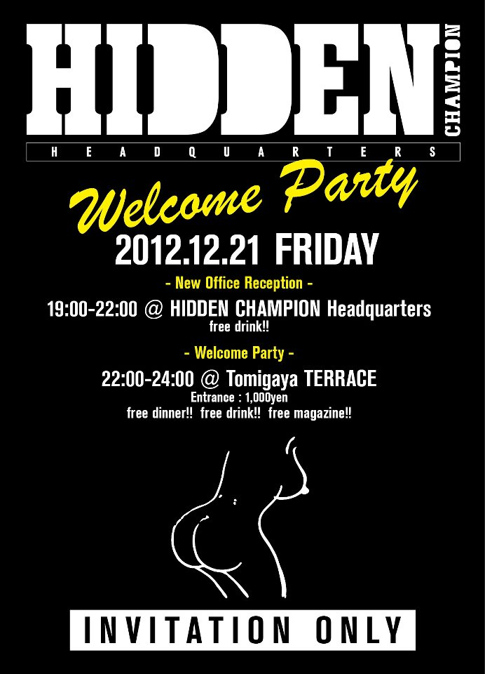 Welcome Party.jpg