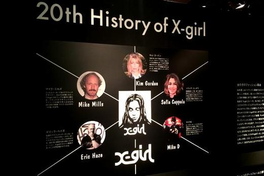 『GIRL'S POWER』X-girl 20th ANNIVERSARY EXHIBITION RECEPTION PARTY_47.JPG