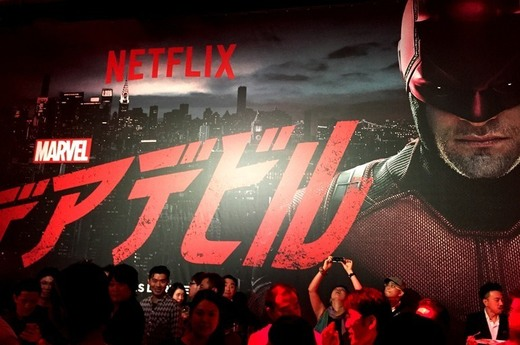 NETFLIX JAPAN PRE-LAUNCH PARTY_1.JPG