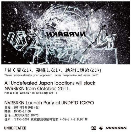 NVRBRKN. LAUNCH_2.jpg