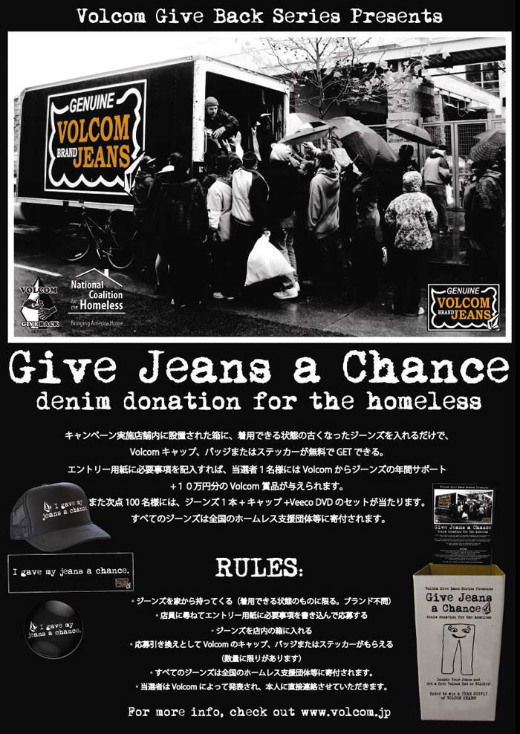 give-jeans.jpg